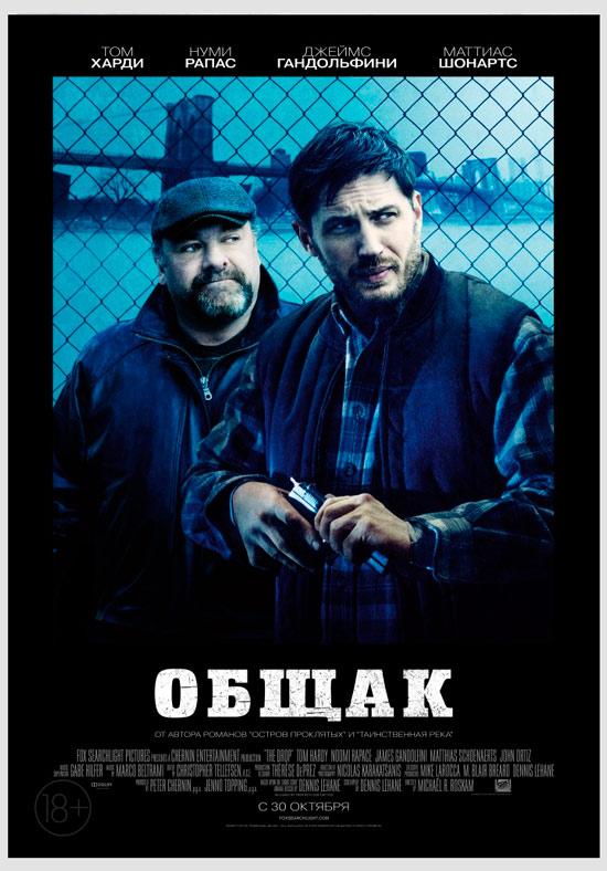 «Смотреть Онлайн Криминальные Русские Сериалы 2016» / 1989