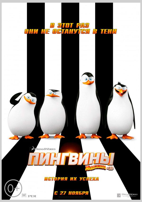 Смотреть кино бесплатно хорошем 720p